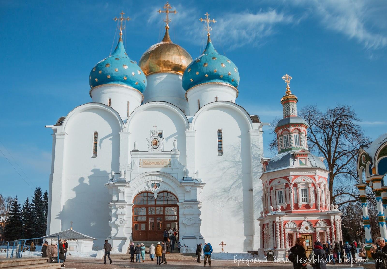 Картинки троице монастырь