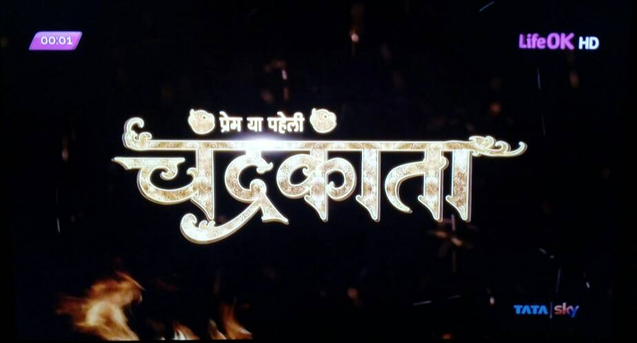 Life OK Prem Ya Paheli Chandrakanta wiki, Full Star-Cast and crew, Promos, story, Timings, TRP Rating, actress Character Name, Photo, wallpaper