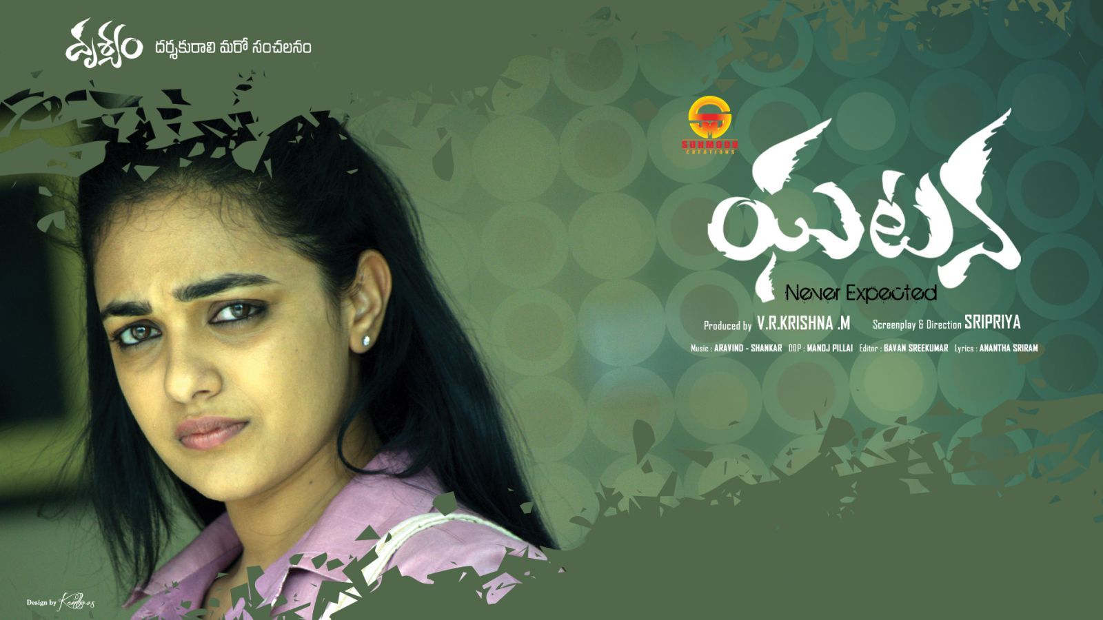 ghatana movie wallpapers-HQ-Photo-3