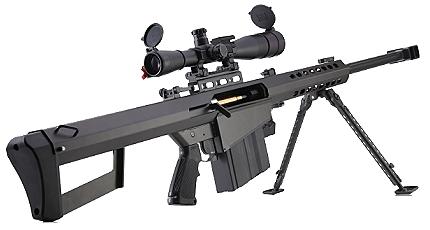 COOL IMAGES: 50 cal barrett sniper rifle