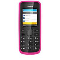 Nokia-113-Price