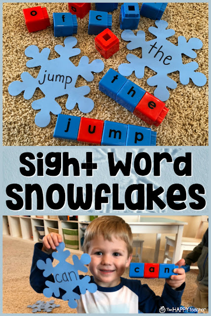 Snowflake sight words- perfect winter center or small group activity for word work, spelling words, and sight words!