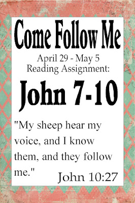 Keep your Come Follow Me study filled with words of the prophets with these printable Come Follow Me printable quotes.  Print these out and put into your scriptures while you study John 7 through John 10.