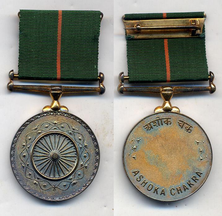 Image result for ashok chakra award