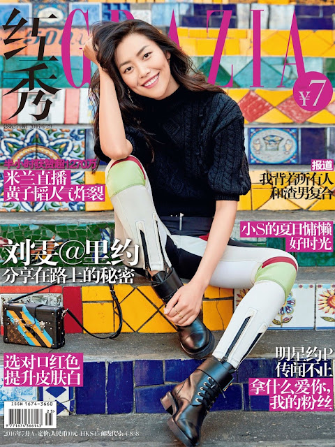 Fashion Model, @ Liu Wen on Grazia China June 2016