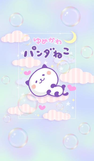 Kitty Panda YUMEKAWA ver.