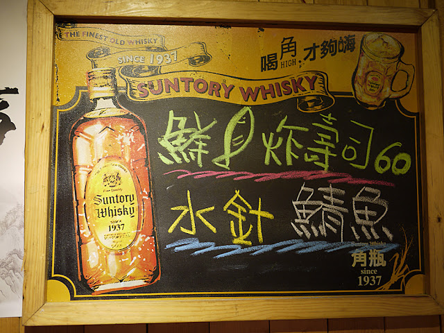 P1290777 - 【熱血採訪】深夜食堂│這輩子休想再叫我去甜在興燒烤鮮魚丼啤酒(已歇業