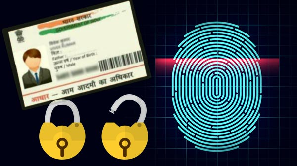 आधार biometrics कैसे लॉक करें
