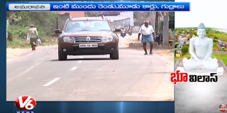 Farmers Turn Millionaires As Land Prices Shoot Up In Amaravati Seed Capital Villages  V6 News