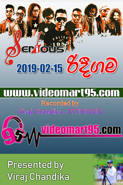 SERIOUS LIVE IN RIDEEGAMA 2019-02-15