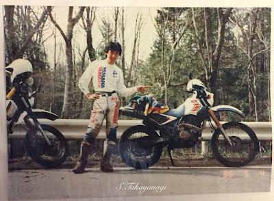 YAMAHA XT250T バイク ツーリング 林道