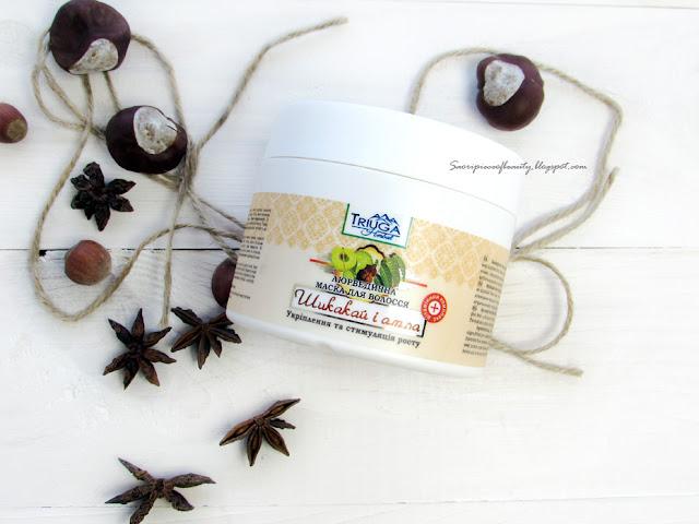 Аюрведическая маска для волос «Шикакай и Амла» от Triuga Herbal / блог A piece of beauty