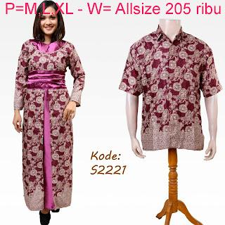 Model Pasangan Baju Batik Model Baju Batik