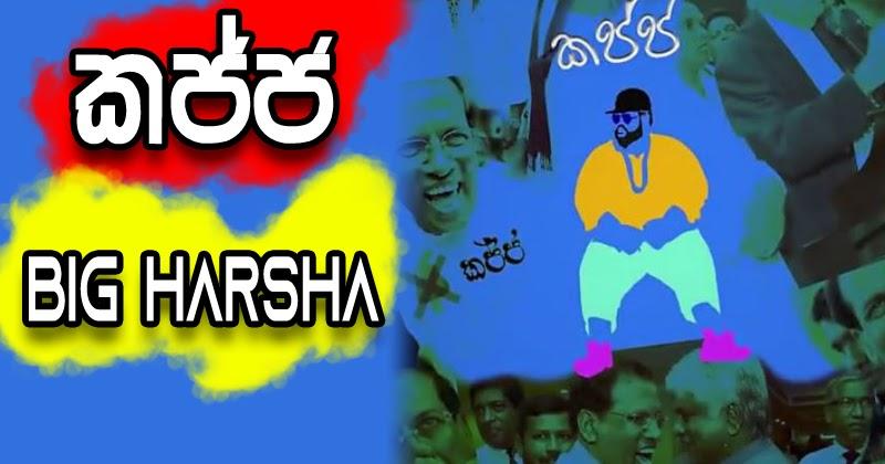 Sinhala 6 8 dj nonstop free download