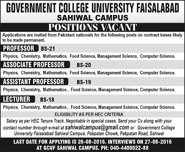 Jobs in GCU Faisalabad 2016