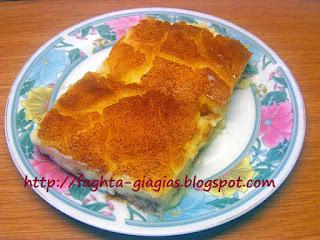 Γαλατόπιτα - από «Τα φαγητά της γιαγιάς»