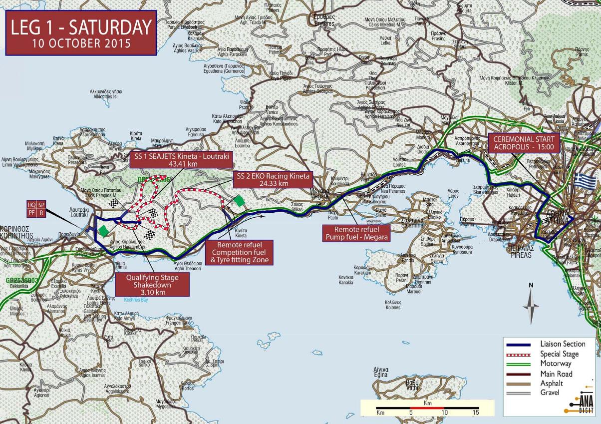 Σε 9 μέρες η έναρξη του Ράλι Ακρόπολις Rally, Rally Acropolis, Seajets rally acropolis, WRC