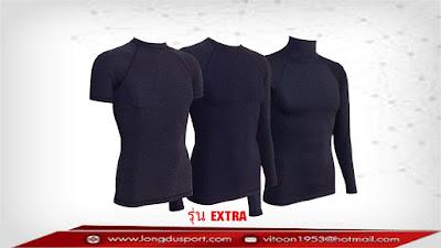 เสื้อรัดกล้ามเนื้อ,เสื้อรัดรูป สุดยอดผ้ายืด Nylon+Spandex