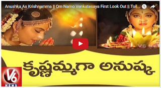 Anushka As Krishnamma  Om Namo Venkatesaya First Look Out  Tollywood Gossips