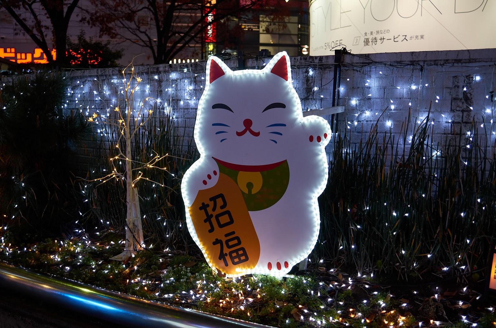 Shinjuku Mad - Merry Christmas 01