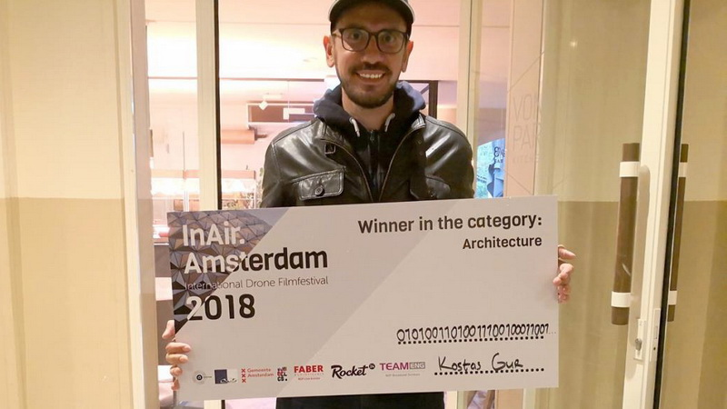1ο βραβείο για τον Κώστα Γκουρλουμένο στο Διεθνές Φεστιβάλ Κινηματογράφου InAir.Amsterdam