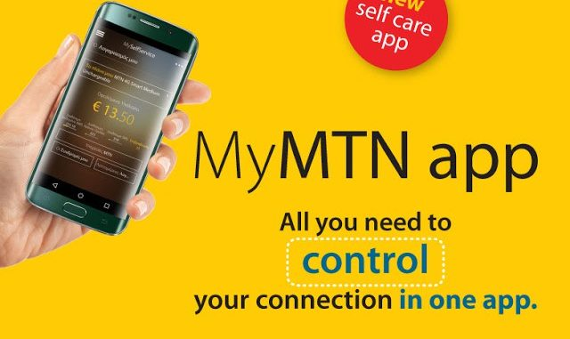 How To Activate Your Free 500MB Data From MTN