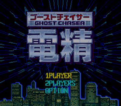 【SFC】電精原版+無限血量能源版+技能表+密技+攻略,Ghost.Chaser.Densei!