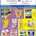 عروض كارفور البحرين Carrefour Bahrin Offers 2018 حتى 4 سبتمبر