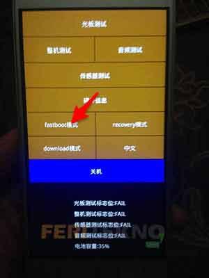 cara melakukan fastboot mode di handphone xiaomi 8
