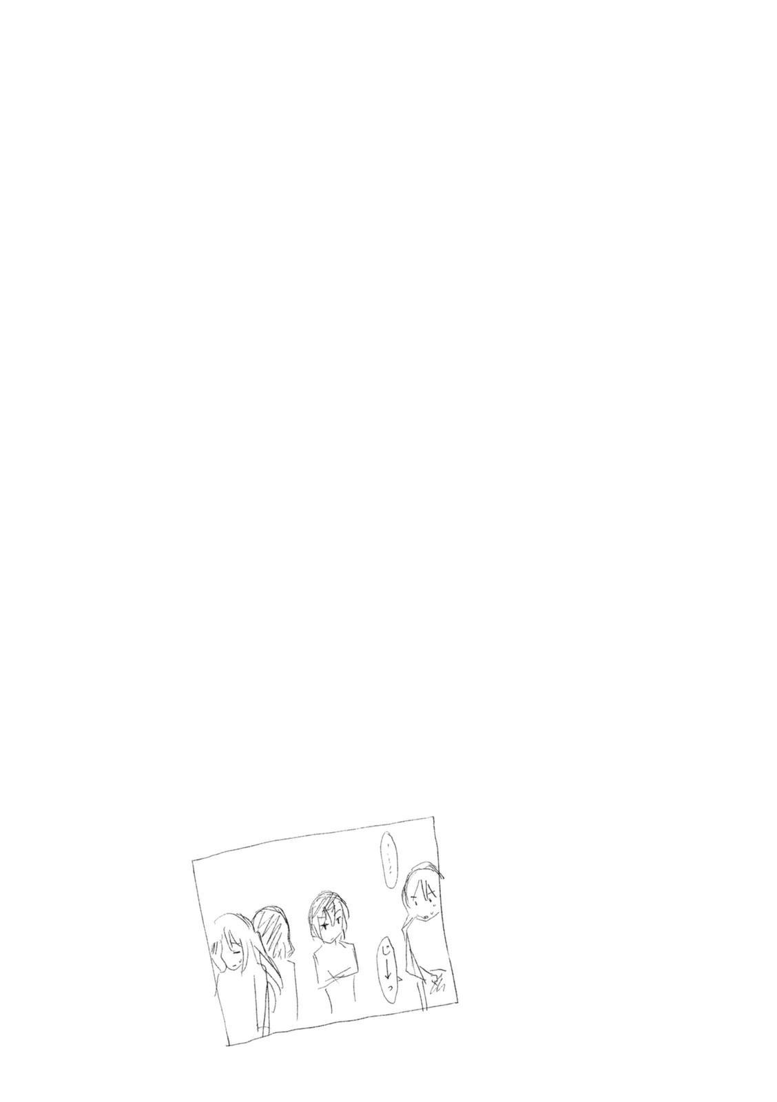 Minami-ke - Chapter 230