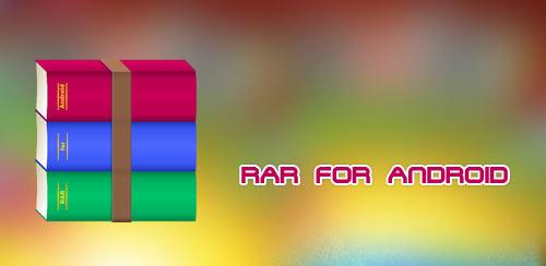 Book Of Rar Fur Android
