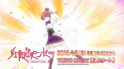 Koukaku no Pandora Episode 1-END Subtitle Indonesia