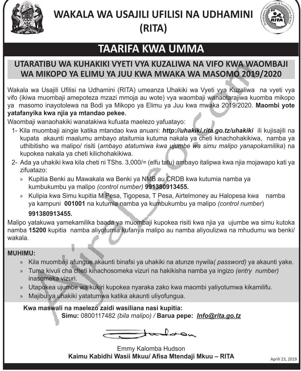 RITA UHAKIKI WA VYETI: Public Notice About Birth/Death Certificates