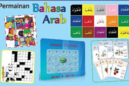 Game Edukasi Pembelajaran Kosa Kata Bahasa Arab untuk Pemula