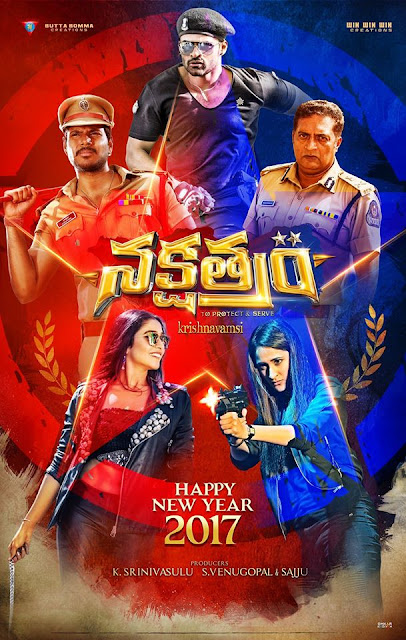 Nakshatram Telugu Movie New Year Posters