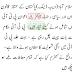 Babar Awan Joins PTI, Breaking News