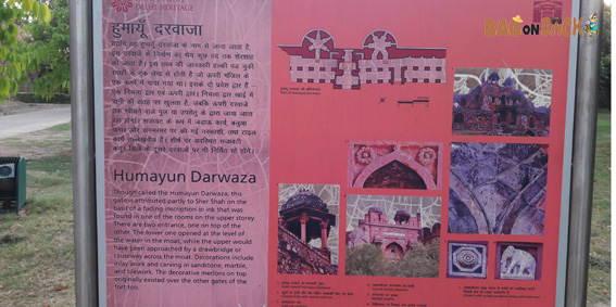 Humayun's-Darwaza