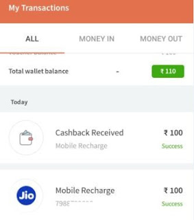 FreeCharge Jio Recharge Cashback Proof