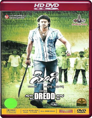 Yogi 2007 Hindi Dual Audio 480p HDRip 450MB world4ufree.ws south indian movie Yogi 2007 hindi dubbed dual audio Yogi 2007 hindi tamil languages world4ufree.ws 480p 300nb 450mb 400mb brrip compressed small size 300mb free download or watch online at world4ufree.ws