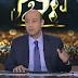 بالفيديو .. تعليق عمرو أديب على انتحار المستشار وائل شلبي