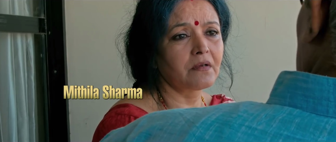 aadha love mithila sharma