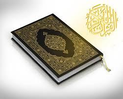 Surat Al Muddatstsir (Orang Yang Berselimut) 56 Ayat - Al Qur'an dan Terjemahannya