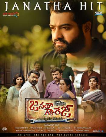 Janatha Garage 2016 UNCUT Hindi Dual Audio HDRip Full Movie Download