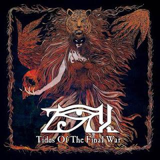 """Το τραγούδι των Zix """"Tides of the Final War"""" από τον ομότιτλο δίσκο τους"""