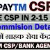 PAYTM CSP WORK(COMMISION)