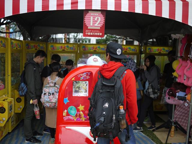P1300943 compressed - 台中元宵燈會2017│台中公園50多間攤位資訊搶先看