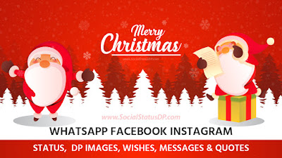 Merry Christmas Day wishes 2019 | Download Free Merry Christmas Status, Quotes, Wishes, Images