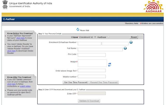 आधार कार्ड डाउनलोड कैंसे करें ऑनलाइन - aadhar card download