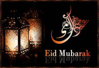 best and top Animated Eid Mubarak