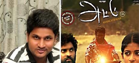 Attu Movie Team Interview   Rishi Rithvik   Archana Ravi   Yogi Babu   Rathan Linga